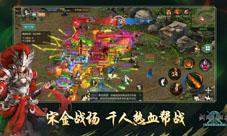 《劍網1:歸來》:回到最初的江湖!