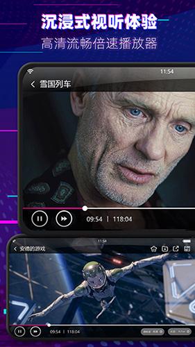 天美传媒视频app截图1
