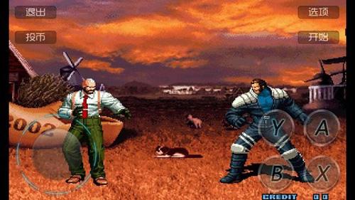 拳皇2002风云再起加强版截图1
