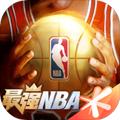 最強NBA測試版