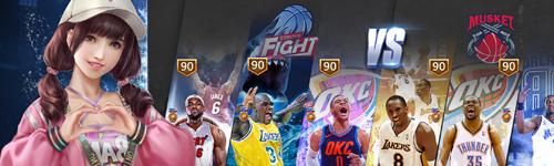 最强NBA无限点券钻石版好友系统