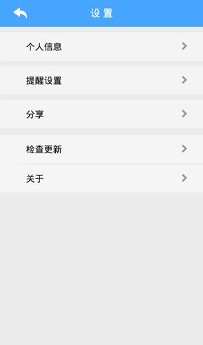 宁波交警安卓版截图4