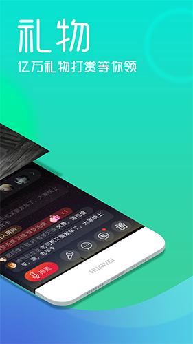 呱呱社区手机版截图2