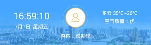 宁波交警app软件特色