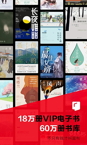 京东读书app截图1