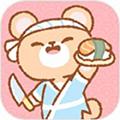 小熊壽司店