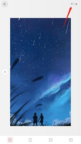 拼图酱app8