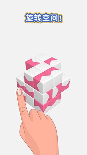 方块旋转连萌截图2