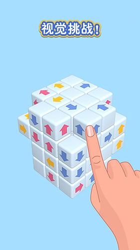 方块旋转连萌截图3