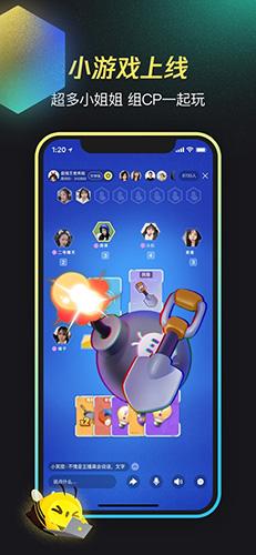 掌上WeGame手机版截图4