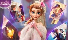 《时光公主》游戏评测:勾起儿时回忆的换装游戏