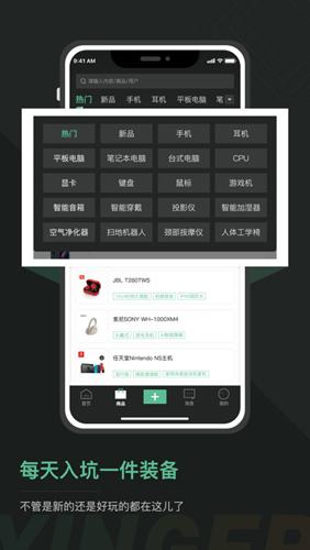 硬鹅app截图1