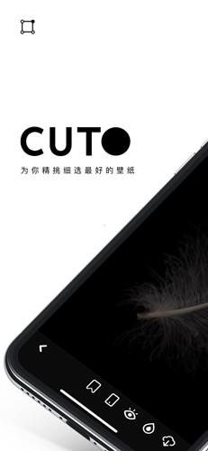 Cuto壁纸安卓版截图1