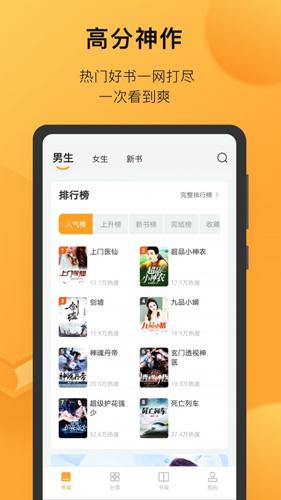 小书狐app截图5