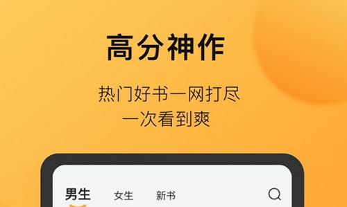 小书狐软件下载