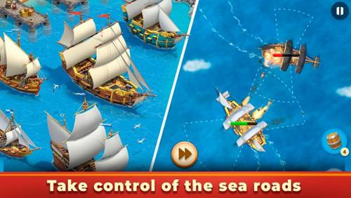 海商帝国截图1