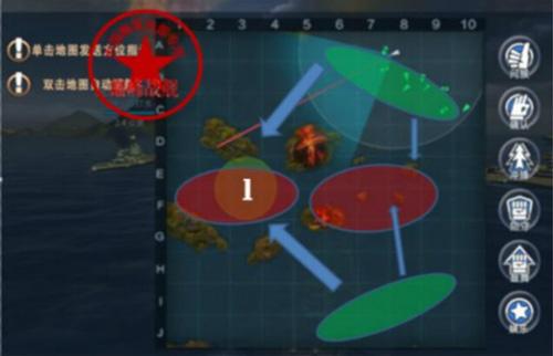 巅峰战舰oppo客户端图片3