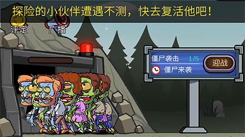 地下堡垒建造师游戏截图