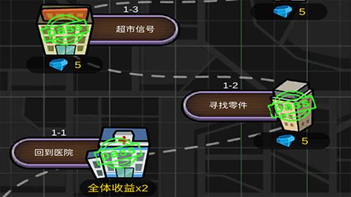 地下堡垒建造师截图3
