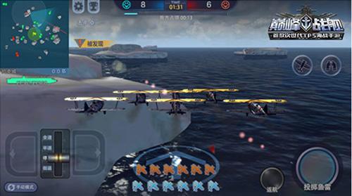 巅峰战舰华为客户端图片1
