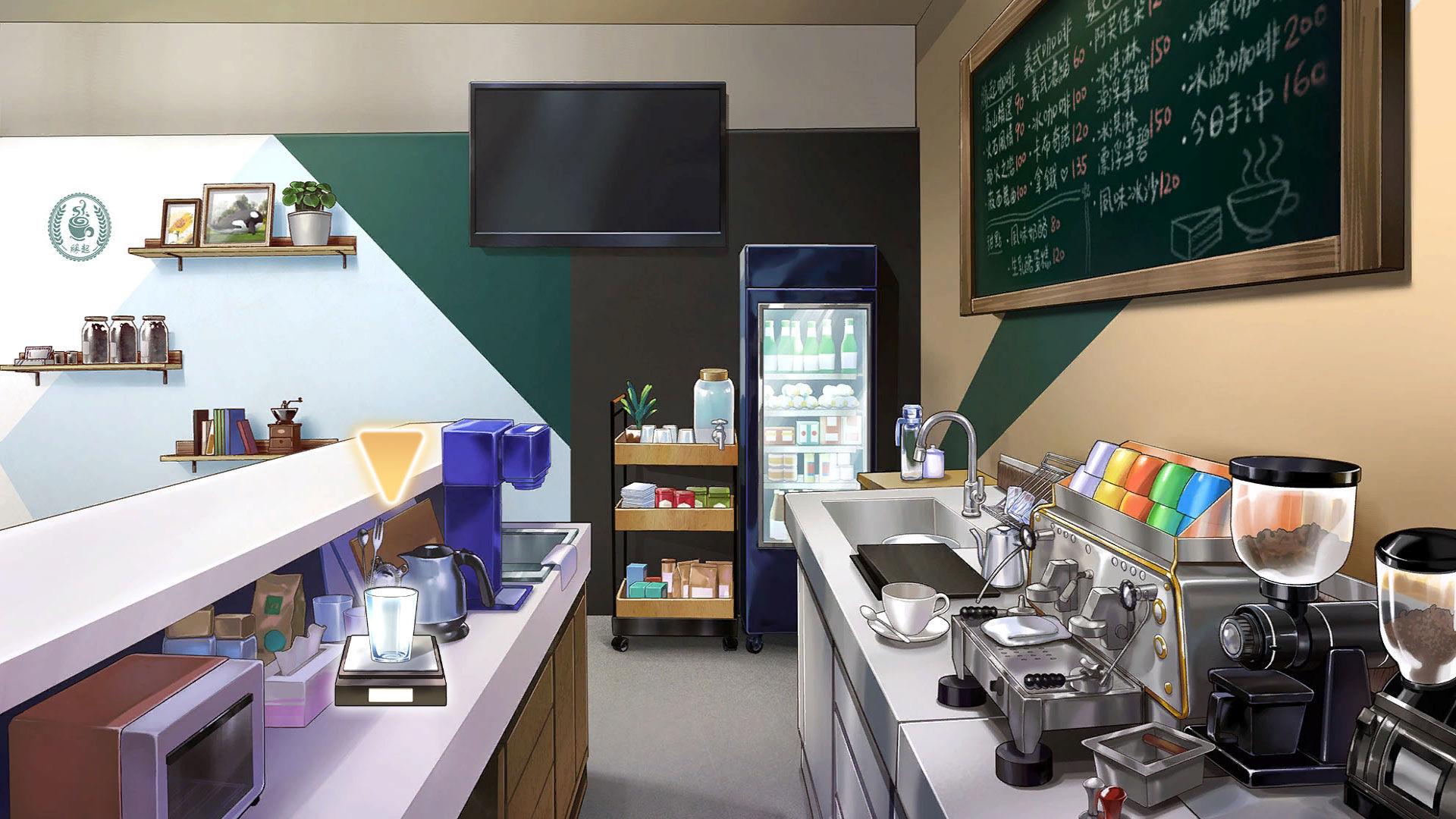 晴天咖啡馆截图5