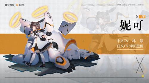 终末阵线:伊诺贝塔3