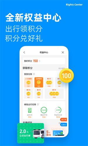 道行龙城app截图4
