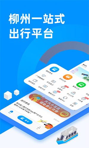 道行龙城app截图1