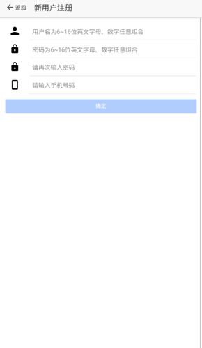 山东省市场监管全程电子化安卓版截图4