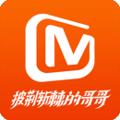 芒果視頻app