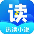 熱讀小說app