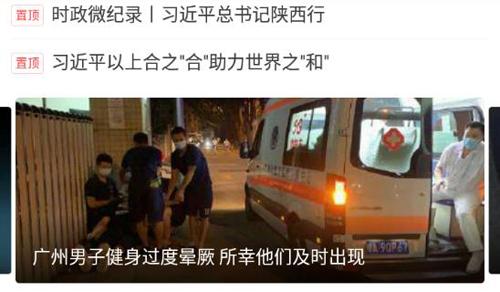 手机搜狐新闻app怎么取消自动续费