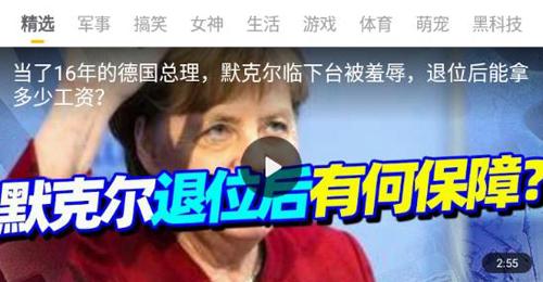 手机搜狐新闻app怎么上传视频