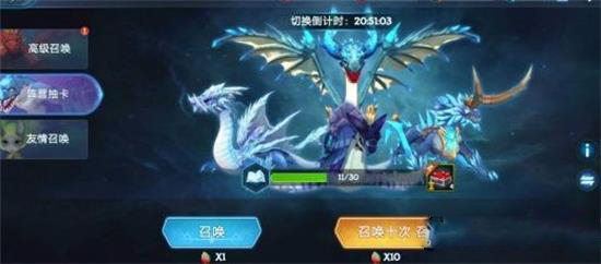 召唤龙玩法攻略2