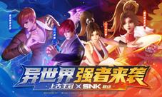 SNK正版授權《上古王冠》不知火舞國風造型搶先曝光