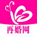 再婚網app