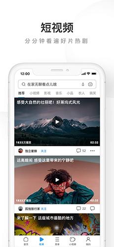 UC浏览器极速版app截图4
