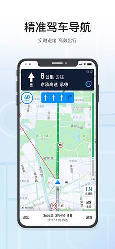 腾讯地图手机版截图1
