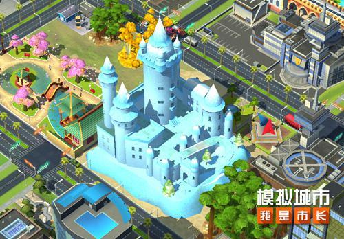 模拟城市我是市长1