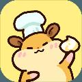 倉鼠蛋糕工廠