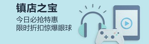 亚马逊中国app软件特色