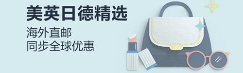 亚马逊中国app应用优势