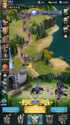 剑圣无双单机版游戏特色