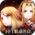 ffbe幻影战争