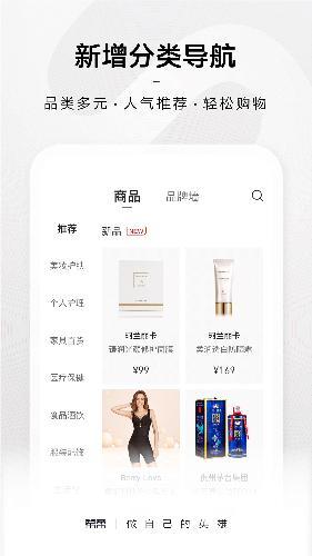 希柔app截图3