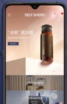 希柔app