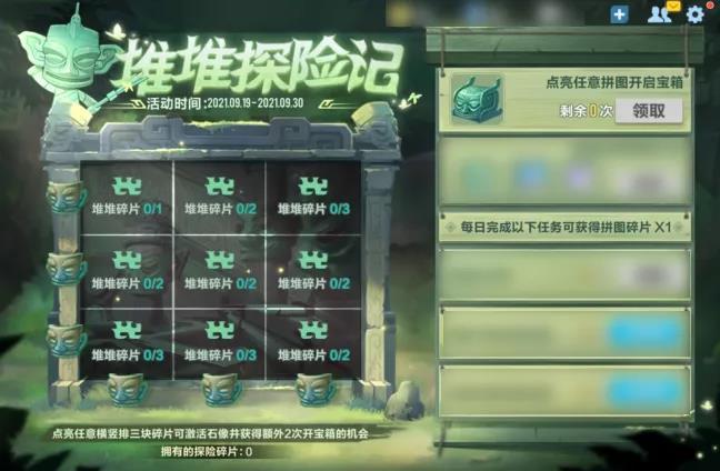 QQ飞车手游9