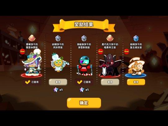 跑跑姜饼人新闻配图10