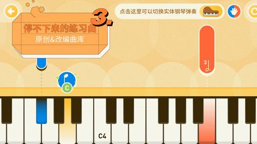 迷鹿音乐钢琴古筝截图4