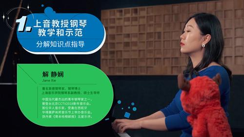 迷鹿音乐钢琴古筝截图1